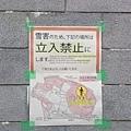 20140224_Tokyo_Z1_06.jpg