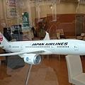 20140224_Tokyo_Z1_12.jpg