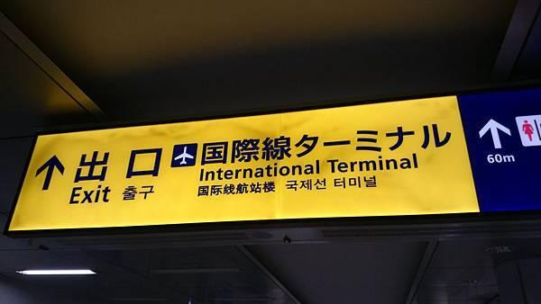 20140224_Tokyo_Z1_14.jpg