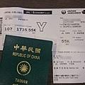 20140224_Tokyo_Z1_23.jpg