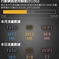 20140224_Tokyo_Z1_51.jpg