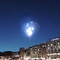 20140220_Tokyo_Disney_SkyTree_13.jpg