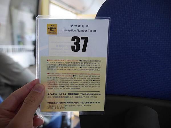 20140501_Okinawa_Simba_013.jpg