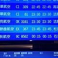 20140613_Sony_Day_10.jpg