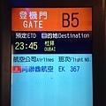 20140613_Sony_Day_17.jpg
