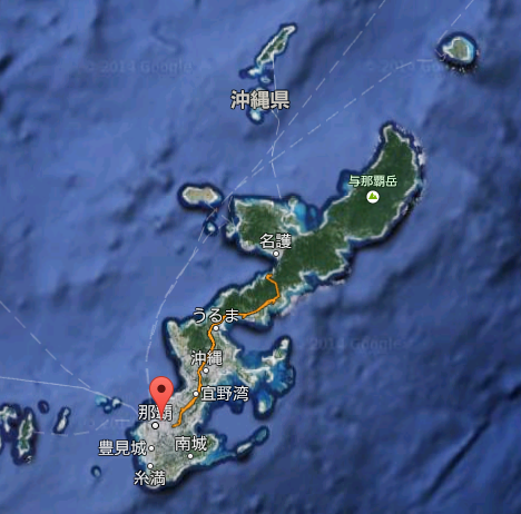 Okinawa_Satellite.png