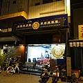 20140801_Taitung_Lumix_003.jpg