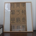 20140801_Taitung_Lumix_117.jpg