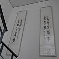 20140801_Taitung_Lumix_120.jpg