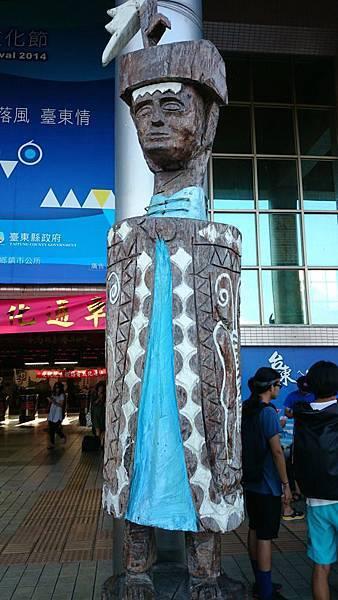 20140801_Taitung_Z1_192.jpg
