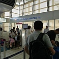 20140809_Kyushu_Simba_01.jpg