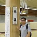 20140809_Kyushu_Simba_37.jpg