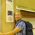20140809_Kyushu_Simba_38.jpg