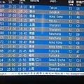20140809_Kyushu_Sony_18.jpg