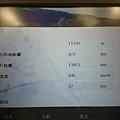 20140809_Kyushu_Sony_30.jpg