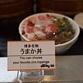 20140811_Kyushu_Simba_005.jpg
