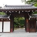20140811_Kyushu_Simba_011.jpg