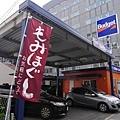 20140811_Kyushu_Simba_016.jpg