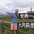20140811_Kyushu_Simba_048.jpg