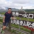 20140811_Kyushu_Simba_049.jpg