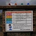 20140811_Kyushu_Simba_056.jpg