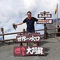 20140811_Kyushu_Simba_063.jpg