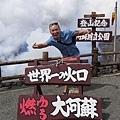 20140811_Kyushu_Simba_064.jpg