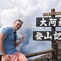 20140811_Kyushu_Simba_067.jpg