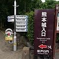 20140812_Kyushu_Simba_009.jpg