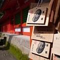 20140812_Kyushu_Simba_068.jpg