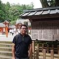 20140812_Kyushu_Simba_071.jpg
