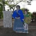 20140812_Kyushu_Simba_080.jpg