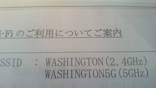 20140812_Kyushu_Sony_59.jpg
