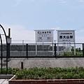 20140813_Kyushu_Simba_003.jpg