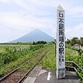 20140813_Kyushu_Simba_006.jpg
