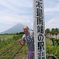 20140813_Kyushu_Simba_008.jpg
