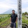 20140813_Kyushu_Simba_007.jpg