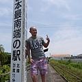 20140813_Kyushu_Simba_009.jpg