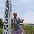 20140813_Kyushu_Simba_010.jpg