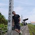 20140813_Kyushu_Simba_011.jpg