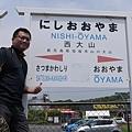 20140813_Kyushu_Simba_015.jpg