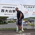 20140813_Kyushu_Simba_014.jpg