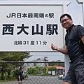 20140813_Kyushu_Simba_016.jpg