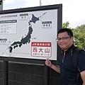 20140813_Kyushu_Simba_019.jpg