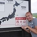 20140813_Kyushu_Simba_020.jpg