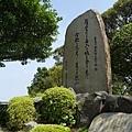 20140813_Kyushu_Simba_045.jpg