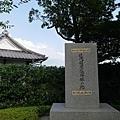 20140813_Kyushu_Simba_058.jpg