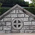 20140813_Kyushu_Simba_059.jpg