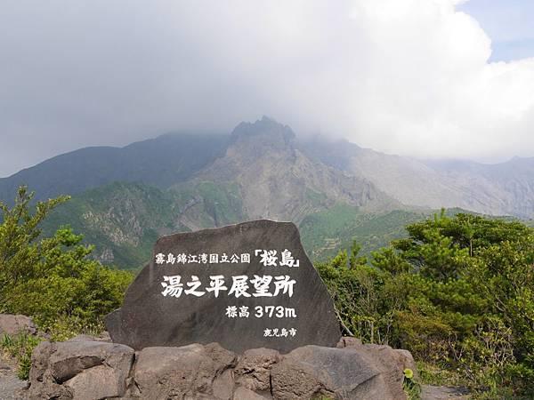 20140813_Kyushu_Simba_111.jpg