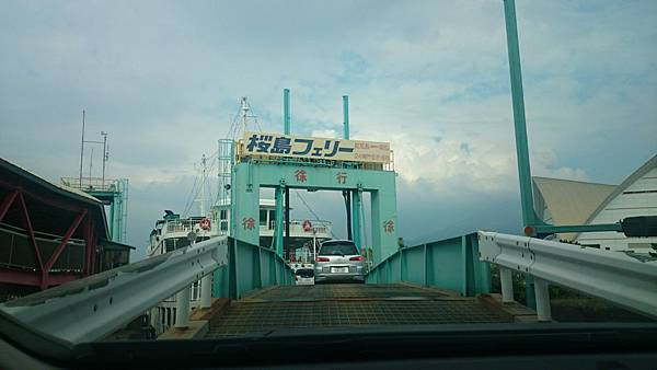 20140813_Kyushu_Sony_082.jpg